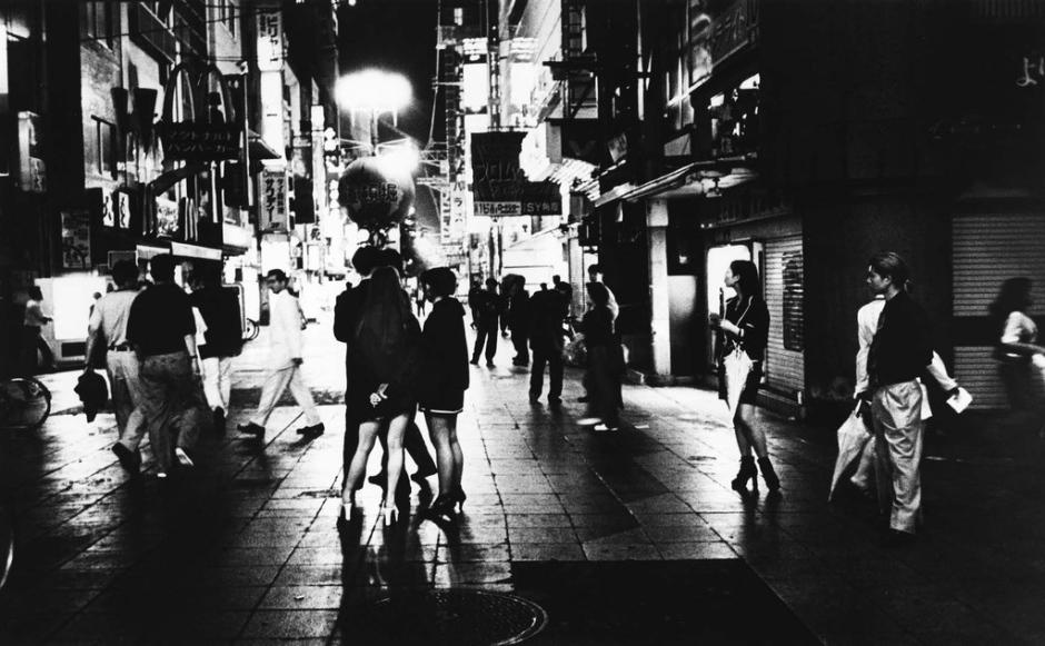 © Dadio Moriyama